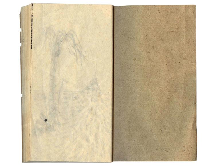 Little Black Sketchbook | Mixed media on paper, 25x20 cm, 2017-18